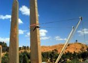 ethio_30-03-2013_13-19-00