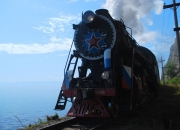TS 12.09.2009 05-16-46.2009 05-16-46