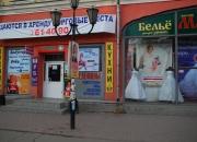 TS 13.09.2009 11-04-51.2009 11-04-51