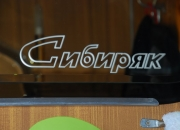 TS 13.09.2009 22-44-42A.2009 06-38-19