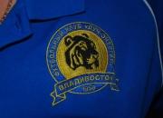 TS 17.09.2009 08-06-12.2009 08-06-13