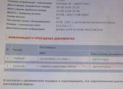 TS 06.09.2009 10-09-57B.2009 12-36-44